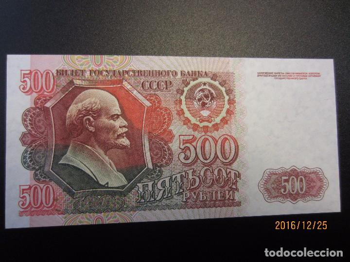 RUSIA 500 RUBLOS 1992 P-249 UNC (Numismática - Notafilia - Billetes Extranjeros)