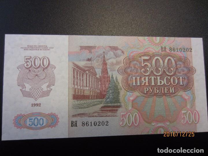 Billetes extranjeros: RUSIA 500 RUBLOS 1992 P-249 UNC - Foto 2 - 70239509