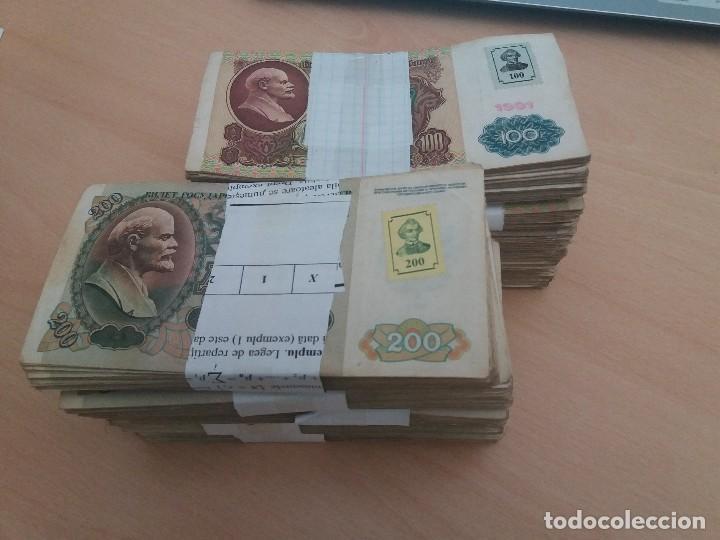 RUSIA LOTE 100 BILLETES TRANSNISTRIA 50 -200 RUBLOS 1992 Y 50-100 1991(CON SELLO 1994 ) (Numismática - Notafilia - Billetes Extranjeros)