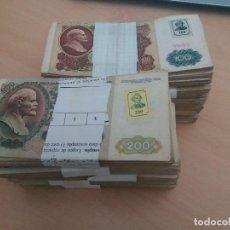 Billetes extranjeros: RUSIA LOTE 100 BILLETES TRANSNISTRIA 50 -200 RUBLOS 1992 Y 50-100 1991(CON SELLO 1994 ). Lote 204723763