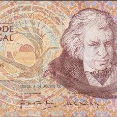 Billetes extranjeros: BILLETES - PORTUGAL 500 ESCUDOS 1988 - SERIE AVF - PICK-180B (MBC-). Lote 70492249