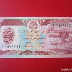 Billetes extranjeros: AFGANISTAN. BILLETE DE 100 AFGANIS . Lote 71049309