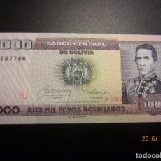 Billetes extranjeros: BOLIVIA 10000 BOLIVIANOS 1984 P-169 UNC. Lote 71085965
