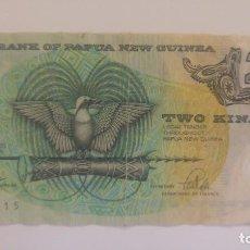Billetes extranjeros: LOTE DE 2 BILLETES DE PAPUA NUEVA GUINEA. Lote 71239639