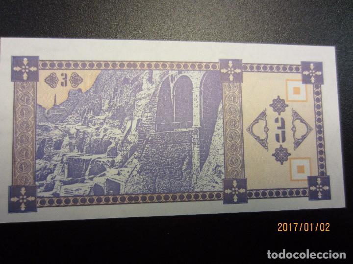 GEORGIA 3 LARIS 1993 P 34 UNC