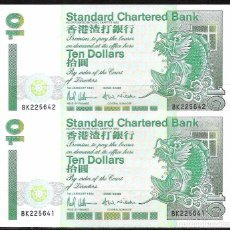 Billetes extranjeros: HONG KONG PAREJA CORRELATIVA 10 DOLARES 1994 S/C. Lote 71592951