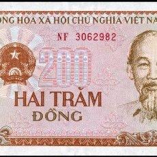 Billetes extranjeros - Billete VIETNAM - VIET-NAM P-100a - 200 Dong 1987 - SC - 71603875