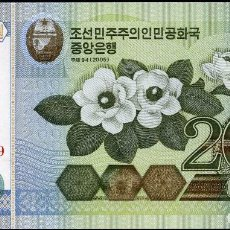 Billetes extranjeros: BILLETE COREA DEL NORTE - NORTH KOREA P-48 - 200 WON 2005 - SC. Lote 71673315