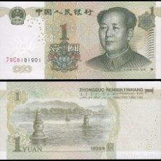 Notas Internacionais: [CF1201] CHINA 1999, 1 YUAN (UNC). Lote 158489177