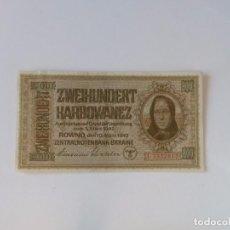 Billetes extranjeros: BILLETE ORIGINAL DE 200 KARBOWANEZ DE LA SEGUNDA GUERRA MUNDIAL. 1942. Lote 71903431