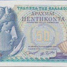Billetes extranjeros: BILLETES GRECIA - 50 DRACMAI 1964 - SERIE 16 O-607293 - PICK-195 (SC). Lote 195540476