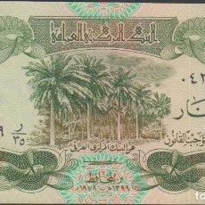 Notas Internacionais: BILLETES - IRAQ 1/4 DINAR - 1979 Nº 0436159 - PICK-67 (SC). Lote 241822930