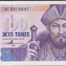 Billetes extranjeros: BILLETES KAZAKHSTAN - 100 TENGÉ 1993 - PICK-13A. Lote 72016303