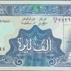Billetes extranjeros: BILLETES LIBANO 1000 LIVRES 1991 - SERIE Nº 7726257 - PICK-69B (SC). Lote 143346221