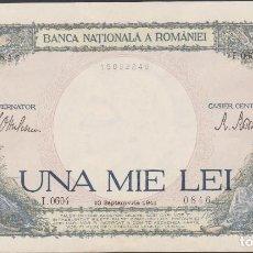 Billetes extranjeros: BILLETES - ROMANIA-RUMANIA - 1000 LEI 1941 - SERIE I 0604-15083839 - PICK-52 (EBC+). Lote 221396392