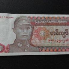 Billetes extranjeros: BILLETES BIRMANIA PLANCHA. Lote 72759175