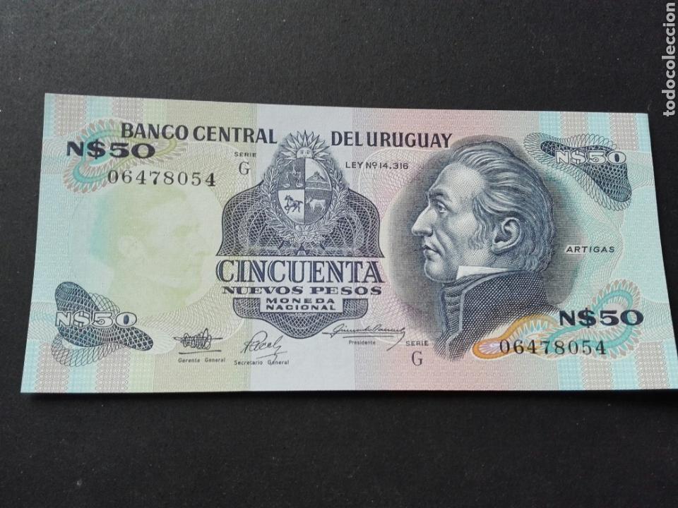 URUGUAY BILLETE PLANCHA 50 NUEVOS PESOS (Numismática - Notafilia - Billetes Extranjeros)