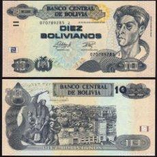 Billetes extranjeros: BOLIVIA - 10 BOLIVIANOS - LEY 901 DEL 28 DE NOVIEMBRE DE 1986 (2015) - LETRA J - S/C. Lote 92858179