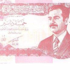 Billetes extranjeros: BILLETE DE IRAQ DE 5 DINARES DE SADAM HUSEIM EN PERFECTO ESTADO. Lote 98406419