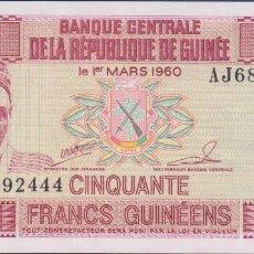 Notas Internacionais: BILLETES - REPUBLIQUE GUINÉE - 50 FRANCS GUINEENS 1985 - SERIE AJ 6892463 - PICK-29. Lote 236850165
