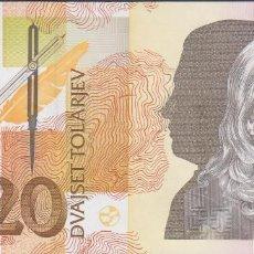 Billetes extranjeros: BILLETES - ESLOVENIA - 20 TOLARJEV 1992 - SERIE VN 041076 - PICK-12 (SC). Lote 190901127