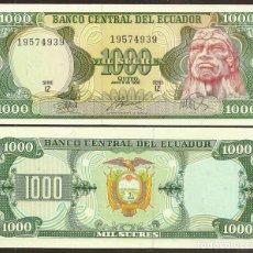 Billetes extranjeros: ECUADOR. 1000 SUCRES 8.6.1988. S/C.. Lote 143652312