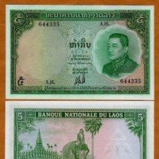 Billetes extranjeros: LAOS - 5 KIP - SIN FECHA (1962) - S/C. Lote 89463164