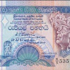 Billetes extranjeros: BILLETES - SRI-LANKA - 50 RUPIAS 1991 - SERIE K/5-535739 - PICK-104A (SC). Lote 233377690