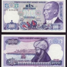 Billetes extranjeros: TURQUIA - 1000 TURK LIRASI - SIN FECHA (1984). Lote 96017439