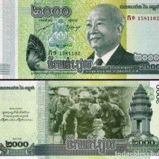 Billetes extranjeros: CAMBOYA (CAMBODIA) - 2000 RIELS - AÑO 2013 - S/C. Lote 106599250