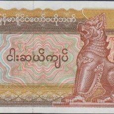 Billetes extranjeros: BILLETES - MYANMAR 50 KYATS 1994 - SERIE AF 4459471 - PICK-73A (SC). Lote 147107670