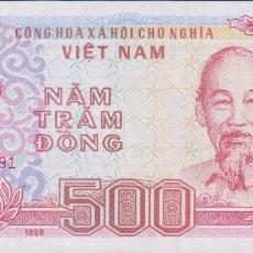Billetes extranjeros: BILLETES - VIET NAM - 500 DONG 1988 SERIE BM 7454816 - PICK-101A (SC). Lote 143156842