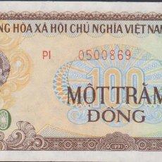 Billetes extranjeros: BILLETES - VIET NAM - 100 DONG 1991 SERIE PI 0500841 - PICK-105B. Lote 143156466