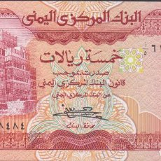 Billetes extranjeros: BILLETES - YEMEN ARAB REPUBLIC - 5 RIALS (1983) - PICK-17B. Lote 73973099