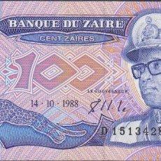 Billetes extranjeros: BILLETES - ZAIRE - 100 ZAIRES 1988 - SERIE D 1513481 J - PICK-33. Lote 237406860