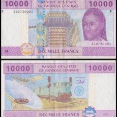 Billetes extranjeros: AFRICA CENTRAL. GUINEA ECUATORIAL 10.000 FRANCS 2002. PICK 510FA. MBC. Lote 74189187