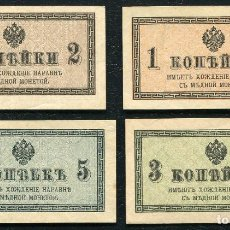 Billetes extranjeros: RUSIA : SERIE 1, 2, 3 Y 5 KOPEKS 1915 APROX. S/C. Lote 74237339