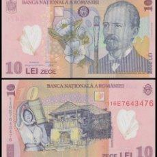 Billetes extranjeros: RUMANIA 10 LEI 2008. POLÍMERO. PICK 119. SC. Lote 74265655