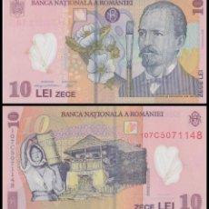 Billetes extranjeros: RUMANIA 10 LEI 2008. POLÍMERO. PICK 119. MBC. Lote 74266487