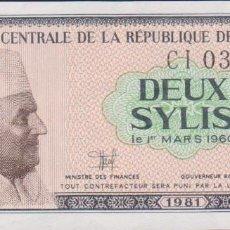 Notas Internacionais: BILLETES REPUBLIQUE DE GUINÉE - 2 SYLIS 1981 - SERIE AL 788739 - PICK -21. Lote 241658390