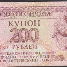 Billetes extranjeros: BILLETES - TRANSNISTRIA - 200 RUBLEI 1993 - SERIE AB 7465516 - PICK-21 (SC). Lote 237406225