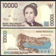 Billetes extranjeros: INDONESIA - 10000 RUPIAH - AÑO 1998 (1999) - S/C. Lote 164539302