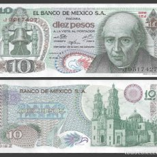 Billetes extranjeros: MEXICO - 10 PESOS - (15 MAY.1975) - SERIE 1EJ - S/C. Lote 57191410