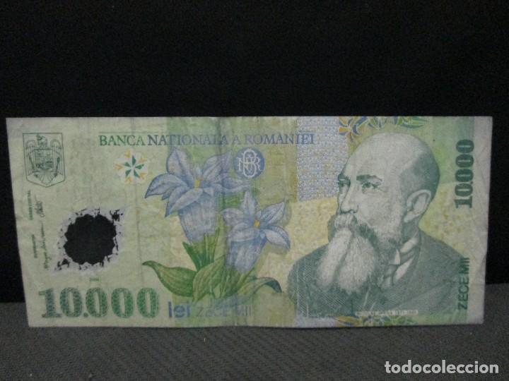 10000 LEI RUMANIA (Numismática - Notafilia - Billetes Extranjeros)