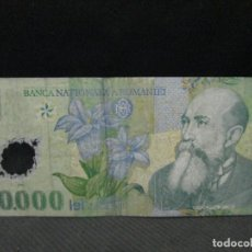 Billetes extranjeros: 10000 LEI RUMANIA. Lote 75135999