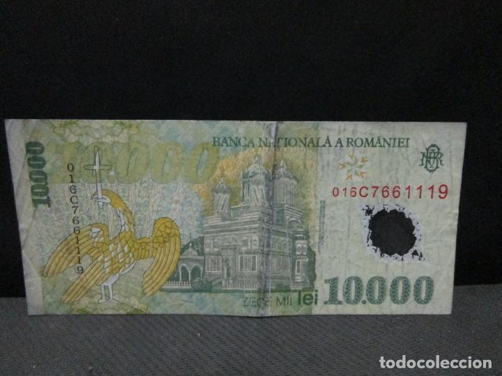Billetes extranjeros: 10000 lei rumania - Foto 2 - 75135999