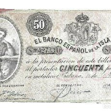 Billetes extranjeros: BILLETE. BANCO ESPAÑOL DE LA ISLA DE CUBA. 50 PESOS. 1896. Lote 75283767