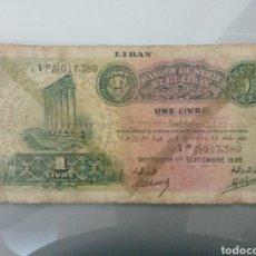 Billetes extranjeros: BILLETE ONE LIVRE 1939 BANQUE DE SYRIE ET DU LIBAN MUY RARO. Lote 75435021