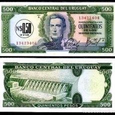 Billetes extranjeros: URUGUAY - 0,50 NUEVOS PESOS SOBRE 500 PESOS - SIN FECHA (1975) - SERIE A - S/C. Lote 75526579