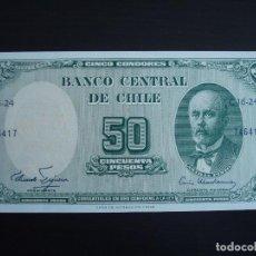 Billetes extranjeros: CHILE - 5 CENTESIMOS DE ESCUDO SOBRE 50 PESOS - SIN FECHA (1960) - S/C (VER FOTO ADICIONAL). Lote 75528839